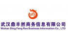 武汉鼎丰然商务信息有限公司最新招聘信息