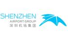深圳市机场(集团)有限公司