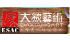 中山市大象东方蜡像艺术有限公司