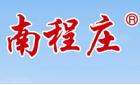 新蔡县南程庄粮油有限公司