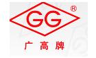 广州广高高压电器有限公司
