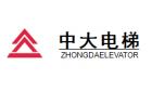 四川中大电梯有限公司
