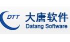 大唐軟件技術股份有限公司