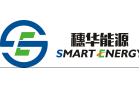 广州穗华能源科技有限公司