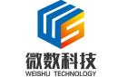 云南微数科技有限公司