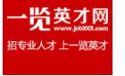 广东新宝堂生物科技有限公司