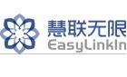 武汉慧联无限科技有限公司最新招聘信息