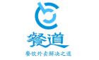 广州餐道信息科技有限公司最新招聘信息