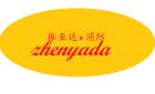 北京振亚达安全自动化技术有限公司