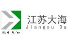 江蘇大海塑料股份有限公司