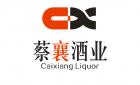 蔡襄酒业(福建)有限公司最新招聘信息