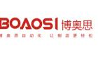 武汉博奥思精密自动有限公司最新招聘信息
