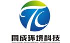 浙江同成环境科技有限公司最新招聘信息