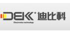 深圳市迪比科電子科技有限公司觀瀾分公司