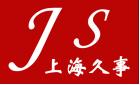 上海久事机械电子有限公司