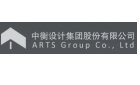 中衡設計集團股份有限公司