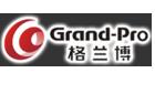 長虹格蘭博科技股份有限公司