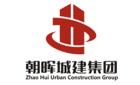 江西朝晖城建重型钢结构有限公司