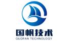济南国帆工程技术咨询有限公司