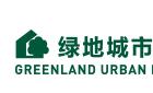 绿地城市投资集团有限公司