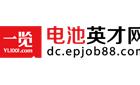 深圳市巡游者电源科技有限公司