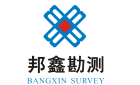 廣東邦鑫勘測科技股份有限公司