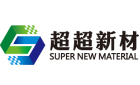 广西超超新材股份有限公司