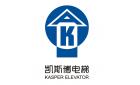 凱斯博電梯有限公司廣東分公司