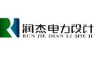 郑州润杰电力勘测设计有限公司