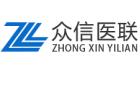 深圳市众信医联科技有限公司