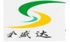 深圳市全盛达电子有限公司