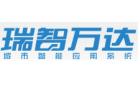 天津瑞智萬達股份有限公司