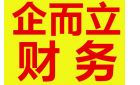 广州企而立企业管理有限公司