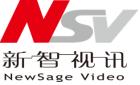 天津新智视讯技术股份有限公司