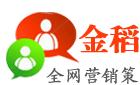 深圳金稻米实业有限公司