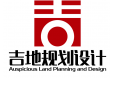 四川吉地城乡规划设计有限公司
