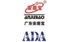 广东奥迪安监控技术股份有限公司最新招聘信息