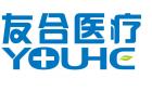 上海友合医疗科技股份有限公司