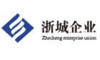 浙江浙城工程质量检测有限公司