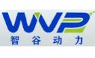广东智谷动力环境科技有限公司