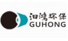 汩鸿(上海)环保工程设备有限公司