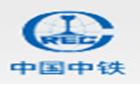 中铁隧道勘测设计院有限公司厦门分公司