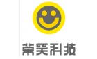 天津荣笑科技发展有限公司最新招聘信息