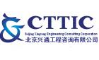 北京兴通工程咨询有限公司最新招聘信息
