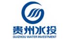 贵州省水利投资(集团)有限责任公司