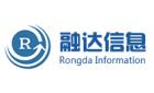 上海融达信息科技有限公司长沙分公司