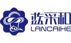 郑州蓝采和电子商务有限公司