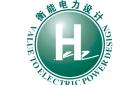 上海衡能電力設計有限公司