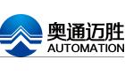 福建奧通邁勝電力科技有限公司