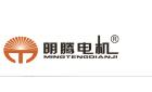 安徽明腾永磁机电设备有限公司
